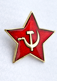 Red star hammer & sickle enamel Badge