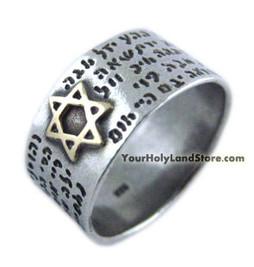 Silver and Gold 72 Names of God Kabbalah Ring with Star of David