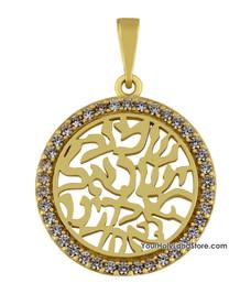 10K Yellow Gold Shema Yisrael Pendant