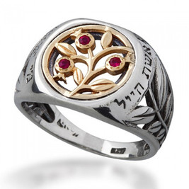 Woman of Valor Ring