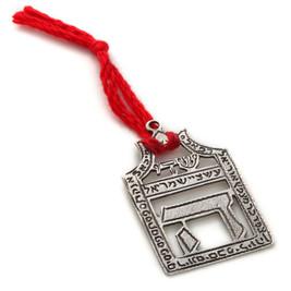 Kabbalah Talisman for Prosperity and Success