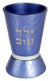 Yeled Tov Kiddush Cup - Blue