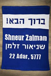 Jewish Baby Blanket