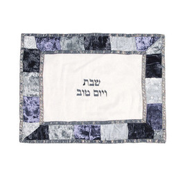 Shabbat and Good Day Challah Cover - Organza and Velvet