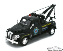 1953 Chevrolet Wrecker Tow Truck Kinsmart Diecast 1:38 Scale Black FREE SHIPPING