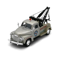 1953 Chevrolet Wrecker Tow Truck Kinsmart Diecast 1:38 Scale Silver FREE SHIPPING