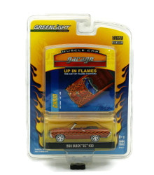 1969 Buick GS 400 GREENLIGHT MUSCLE CAR UP IN FLAMES Diecast 1:64 FREE SHIPPING