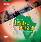 100 West African Quick Sleeve DVDs