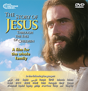 """Story of Jesus Through the Eyes of Children"" DVD - Ministry Give-Away Outreach Special - 100 DVDs for $100"