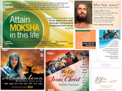 South Asian Ministry Outreach Kit - 100 Kits for $100