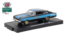 M2 Machines Auto-Drivers 1:64 R46 1966 Dodge Charger HEMI Direct Connection