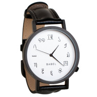 Babel Watch