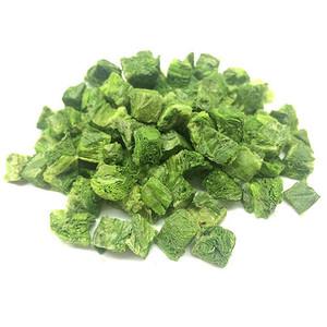 BorneoWild Dry Spinach Cube 20