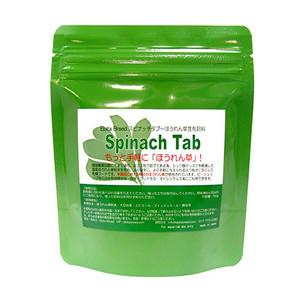 Ebita Breed Spinach Tab 50g