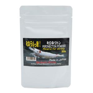Benibachi Mineral Powder 50g