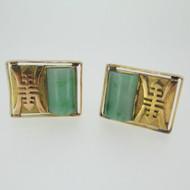 18k Yellow Gold Jade Cuff Links
