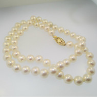 "14k Yellow Gold 7.5mm Pearl Necklace 18"" Length"