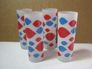 Dairy Queen 4 Vintage Tall DQ Frosted Glass Tumblers Premium