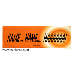 Dragonball Inspired Bumper Sticker: Kame Hame Ha!