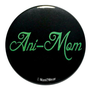 Anime Button: Ani-Mom