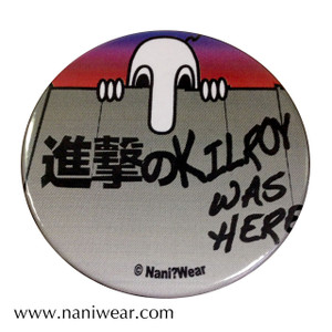 Attack on Titan Inspired Button: Attack on Kilroy
