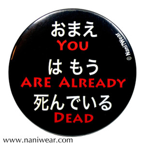 Fist of the North Star Inspired Button: You are Already Dead