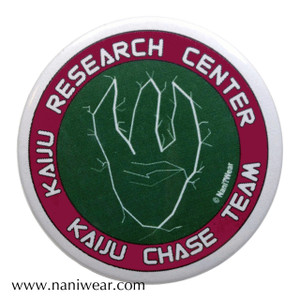 Kaiju Chase Team Inspired Button: Kaiju Research Center