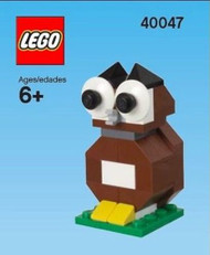 LEGO Owl Mini Build Parts & Instructions Kit