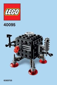 Constructibles® Lego Movie Micro Manager Mini Model Parts & Instructions Kit - 40095