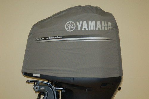 Yamaha Deluxe Outboard F250 Motor Cover Four Stroke Mar