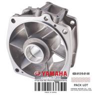 YAMAHA OEM Duct Impeller 6S5-51315-01-00 2015 FX Cruiser / SHO VXR VXS PWCs