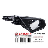 YAMAHA OEM Mirror Assembly 2 Gray F2S-U590E-41-00 2013-2014 FX Cruiser HO / SHO