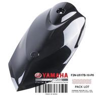 YAMAHA OEM Black Engine Room Lid F2N-U517B-10-P0 2010 & 2014 VX Cruiser / Deluxe