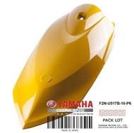YAMAHA OEM Yellow Engine Room Lid F2N-U517B-10-P6 2012-2016 VX Cruiser Deluxe Sport V1