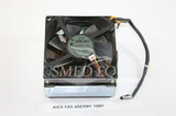 PART 15891 :: CareFusion Viasys Fan Assembly (Model: Avea)