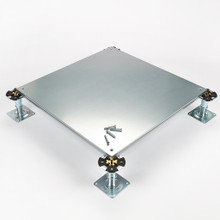 Metalfloor MFP.006/SD - 600 mm x 600 mm x 31 mm - PSA Medium Grade Screw-Down Steel Encapsulated Access Floor Panel