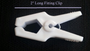 """12 Count - 2"""" Plastic White Finish Fitting Clip for Alterations or Gowns"""