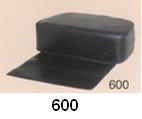 Pibbs 600 Child's Booster Sofa Seat