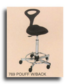 Pibbs 769 Pouff Stool with Backrest