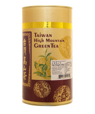 Peony High Mountain Green Tea