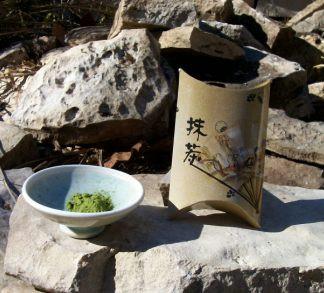 Organic Matcha Green Tea - loose powdered