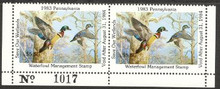 Pennsylvania Duck Stamp 1983 Wood Ducks Horizontal Pair with Plate #