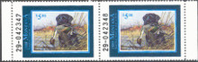 Montana Duck Stamp 1989 Black Lab & Pintail Hunter type horizontal pair with selvage on both sides