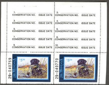 Montana Duck Stamp 1989 Black Lab & Pintail Hunter type top pair with selvage on both sides