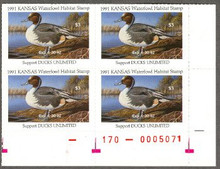 Kansas Duck Stamp 1991 Pintail Moon in Sky variety plate # block of four