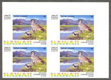 Hawaii Duck Stamp 1996 Nene Geese Imperforate Corner Block of Four