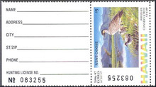 Hawaii Duck Stamp 1996 Nene Geese Agent / Hunter type with tab