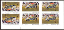 Iowa 1984 Trout Stamp fully Imperforate Block of 6 (L.R. Corner)