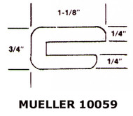 """19.5"""" White Buna Manway Gasket Compatible with Mueller 10059"""