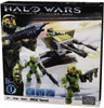Mega Bloks Halo The Authentic Collector's Series UNSC Turret Set #96801